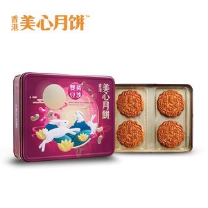 香港美心月饼礼盒双黄豆沙高档礼盒