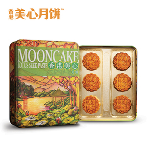 香港美心月饼礼盒低糖松子仁高档礼盒
