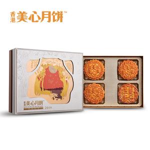 香港美心月饼礼盒四色彩月高档礼盒