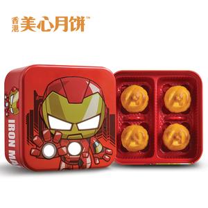 香港美心月饼礼盒钢铁侠1高档礼盒