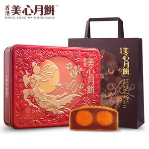 香港美心双黄莲蓉月饼进口港式广式蛋黄白莲蓉糕点中秋礼盒