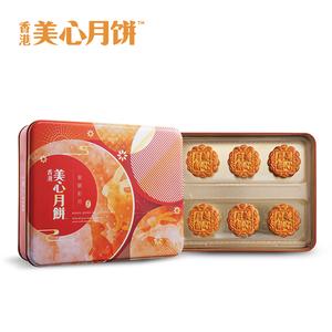 香港美心月饼礼盒金装彩月高档礼盒