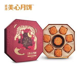 香港美心月饼礼盒七星伴月高档礼盒