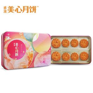 香港美心月饼礼盒缤纷秋月高档礼盒