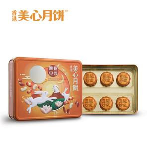 香港美心月饼礼盒陈皮豆沙高档礼盒