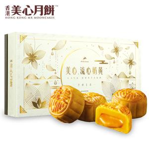 香港美心流心奶黄月饼礼盒进口港式广式糕点流沙蛋黄中秋送礼