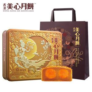 香港美心双黄白莲蓉月饼礼盒进口港式广式糕点蛋黄中秋送礼