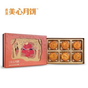 香港美心月饼礼盒东方之珠高档礼盒