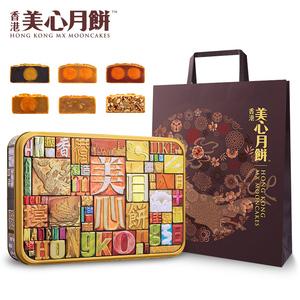 香港美心精选6口味月饼礼盒果仁豆沙蛋黄莲蓉进口广式中秋